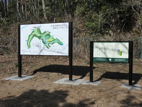 きれぎれの風彩「北本自然観察公園 0224」200321-1