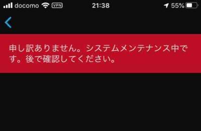 fc2blog_20200725214022d0e.jpg