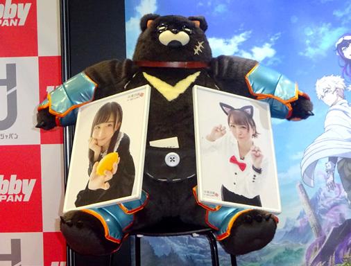 なぜなにデンドログラム×ドーラク・ニッポン TVアニメ「インフィニット・デンドログラム」スペシャルステージ