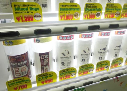 昆虫食自販機 TOKYO昆虫 Fromアメ横