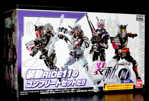 装動 仮面ライダージオウ RIDE11 コンプリートセット