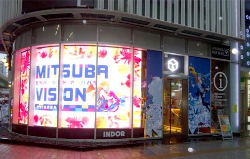初音ミク×デジモンアドベンチャー PremiumShop in THE AKIHABARA CONTAiNER秋葉原