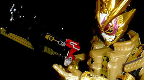 グランドジオウ 歴代武器セット フルボトルバスター バスターキャノンモード