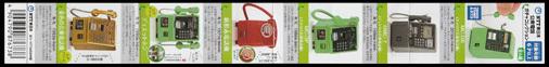 NTT東日本 公衆電話 ガチャコレクション