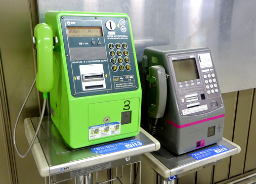 NTT東日本 公衆電話