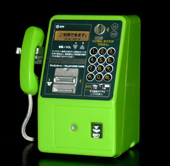 NTT東日本 公衆電話 ガチャコレクション MC-D8(アナログ公衆電話機)