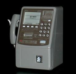 NTT東日本 公衆電話 ガチャコレクション DMC-7(ディジタル公衆電話機)