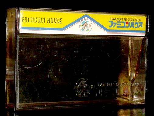 ファミコンショップ ファミコンハウスの衣装ケース
