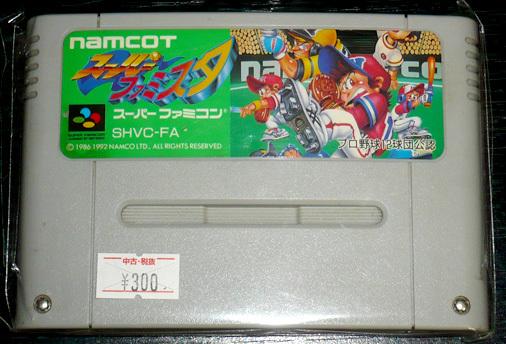 桃太郎王国 西船橋店 ジャンクハッピーバッグ!! スーパーファミコン10本セット