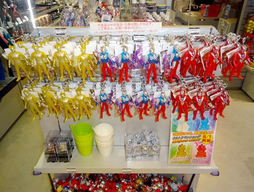ウルトラマンワールドM78 東京駅店 2020,7