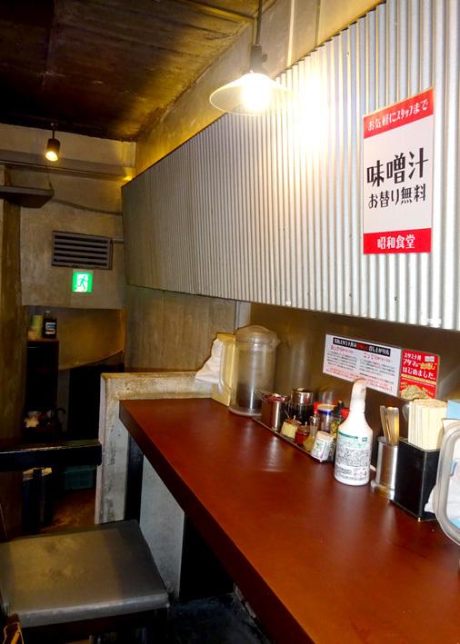 東京都千代田区外神田 昭和食堂 秋葉原店