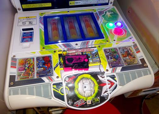 仮面ライダーバトル ガンバライジング バーストライズ 第6弾