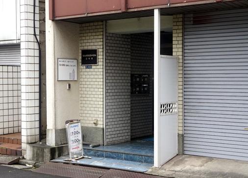 東京都千代田区外神田 ビックウエストビル3号館