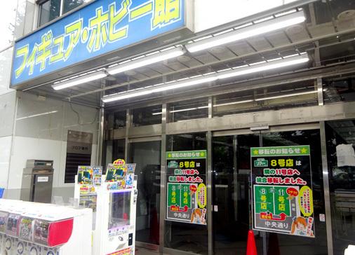 リバティー秋葉原8号店