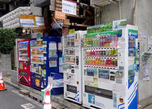 東京都港区新橋6丁目自販機コーナー