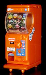 ガチャぶんのいちシリーズ ガチャ2Ez NEWカラー オレンジ