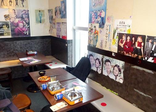 東京都渋谷区宇田川町 スパイシースパイシー センター街店