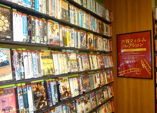 SHIBUYA TSUTAYA 渋谷フィルムコレクション