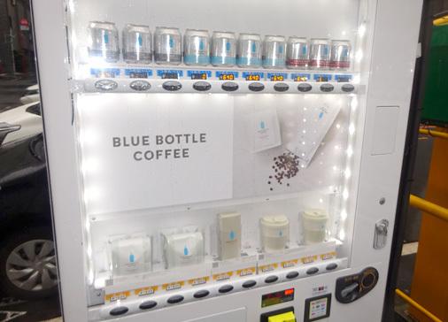 東京都渋谷区のブルーボトルコーヒー自販機
