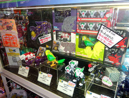 Beast BOX POPUP SHOP in ヤマシロヤ