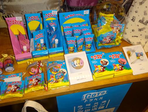 クッピーラムネ POP UP STORE in グラフィア アトレ上野店