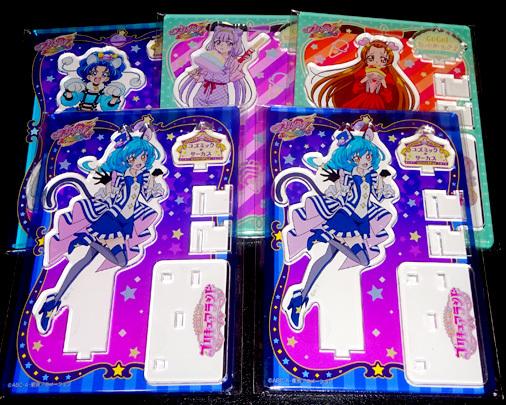 プリキュアランド 第6弾 GoGo!たべあるき&第7弾 コズミック★サーカス
