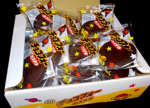 植竹製菓 チョコフォーカステラ