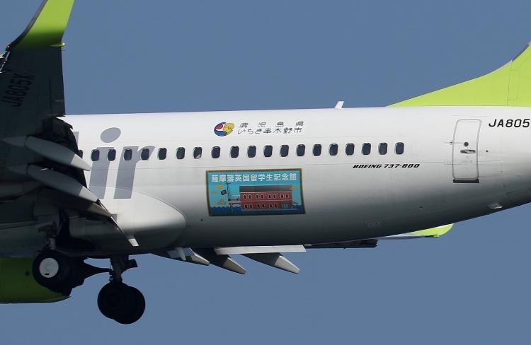 G-173.jpg