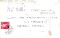 軍事郵便20200509_000003