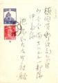 軍事郵便20200509_000006