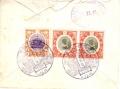軍事郵便20200515_000001