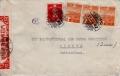 軍事郵便20200518_000004