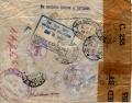 軍事郵便20200526_000002