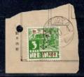 軍事郵便20200527_000006