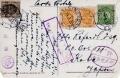 軍事郵便20200527_000008