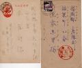 軍事郵便20200529_000003