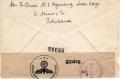 軍事郵便20200608_000002