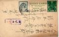 軍事郵便20200612_000001