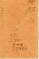 軍事郵便20200627_000002