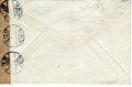 軍事郵便20200705_000004