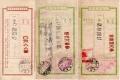 軍事郵便20200719_000001