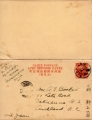 軍事郵便20200724_000001
