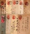 軍事郵便20200724_000003