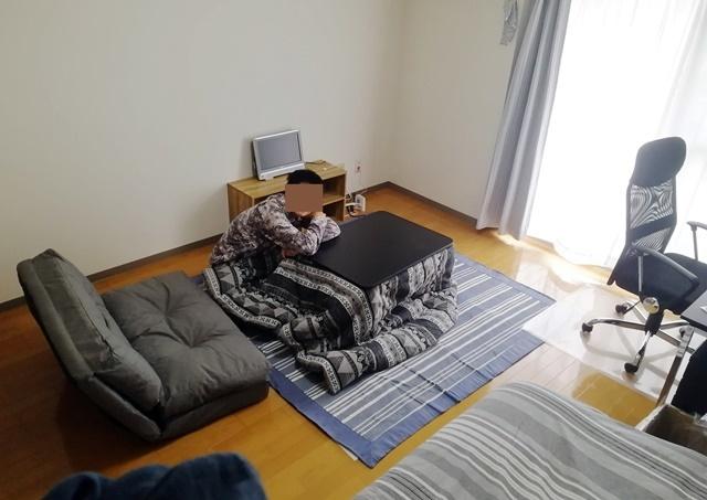 部屋1web