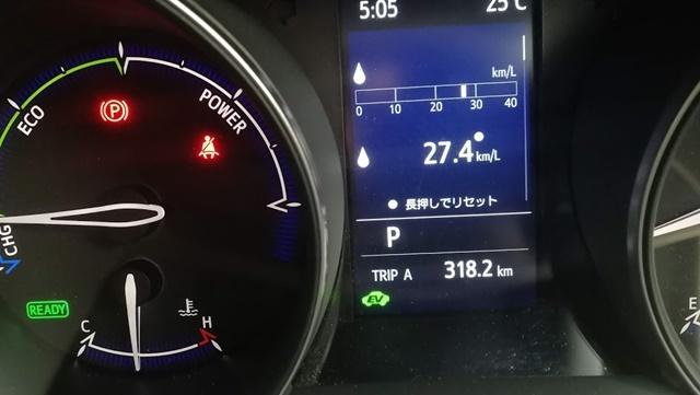 燃費20200614web