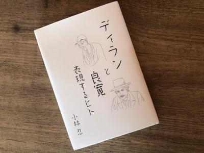 book_convert_20201217224631.jpg