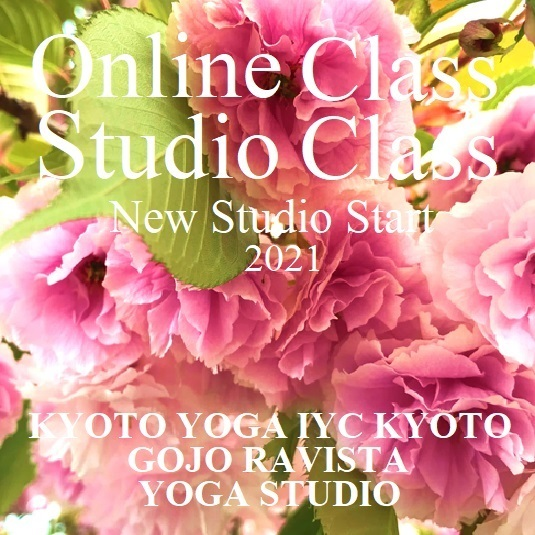 KYOTO YOGA IYC KYOTO GOJO RAVISTA STUDIO