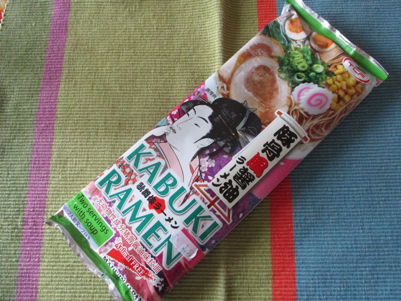 tonkotsusyoyufumi_ramen200817