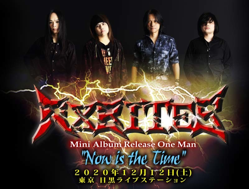 axbites-mini_album_release_one_man_live-flyer1.jpg