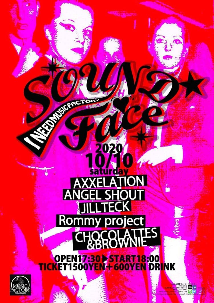 axxelation-2020_10_music_factory_live_flyer1.jpg